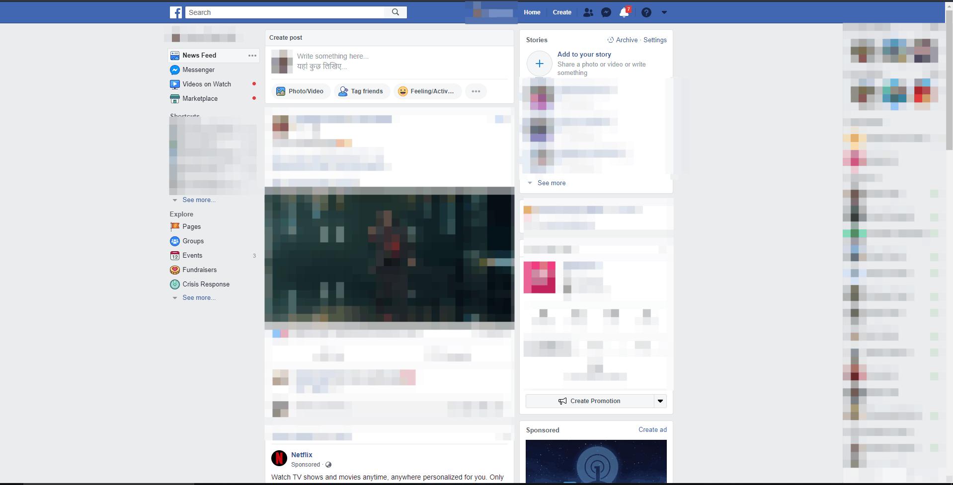 facebook_support_inbox_desktop_1