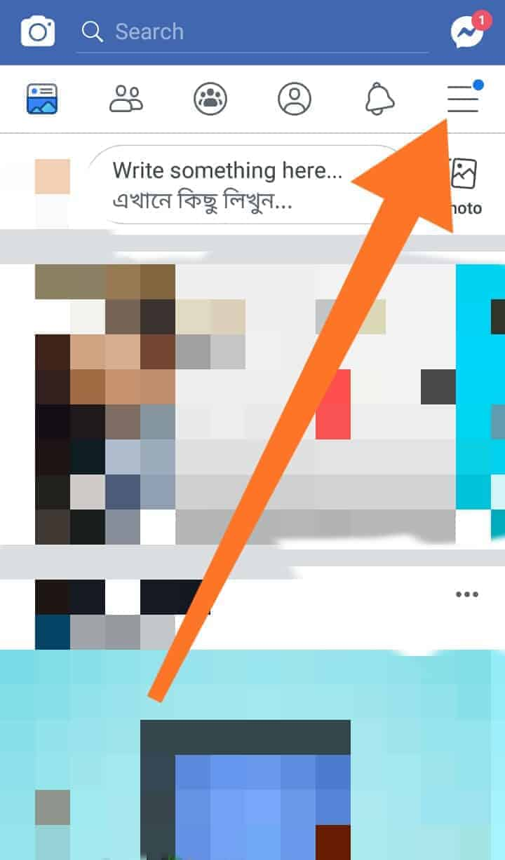 facebook_support_inbox_mobile_1